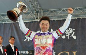 岸和田G1(最終日)レポート