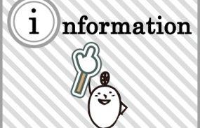 【重要】キャッシュバック条件変更のお知らせ