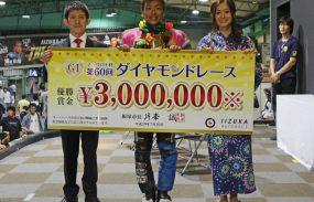 飯塚G1(最終日)チャリロト杯優勝戦レポート