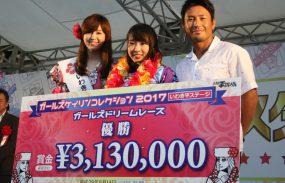 いわき平G1(4日目)ピックアップ