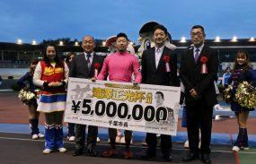 千葉G3(最終日)500バンク最後の記念競輪