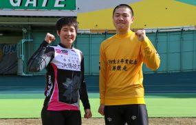 卒業記念レース(2日目)