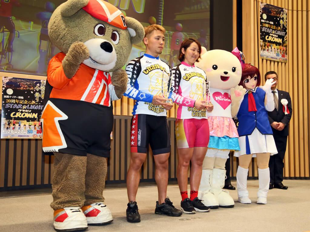 函館G3(最終日)リザルト=11R・12R