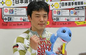 平塚G1(最終日)日本選手権競輪レポート