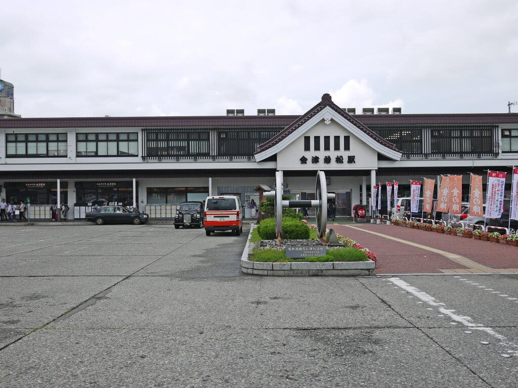 エッセイ「競輪場の在った街」番外編〜会津若松