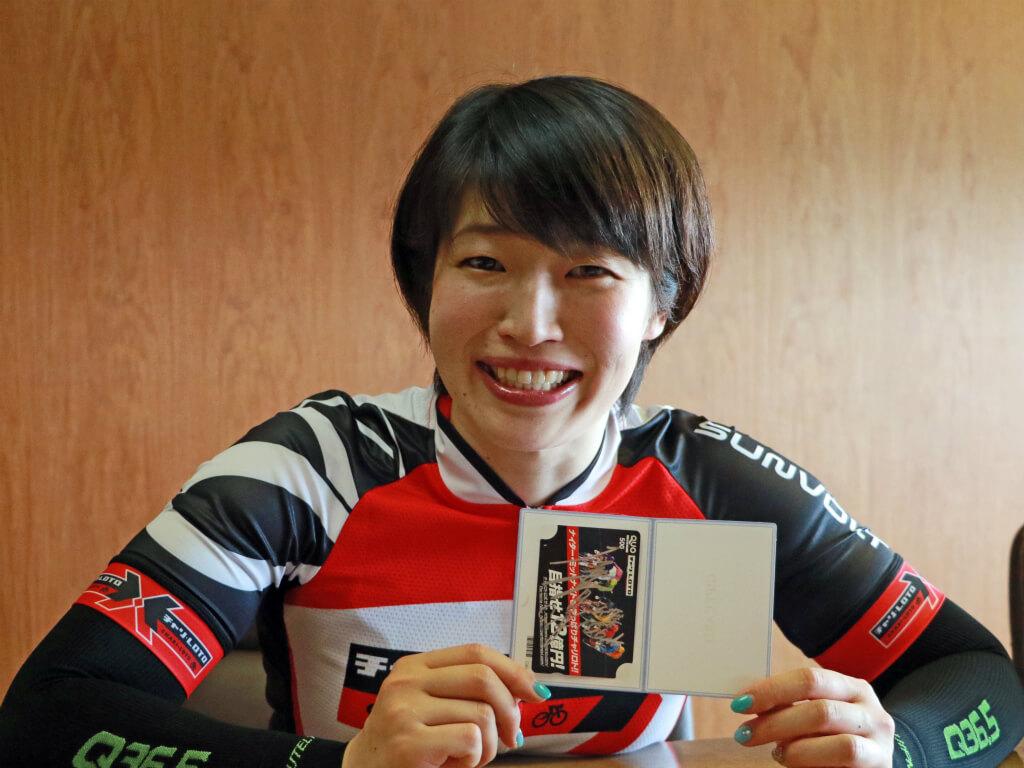 石井貴子(千葉106期)選手/メッセージ