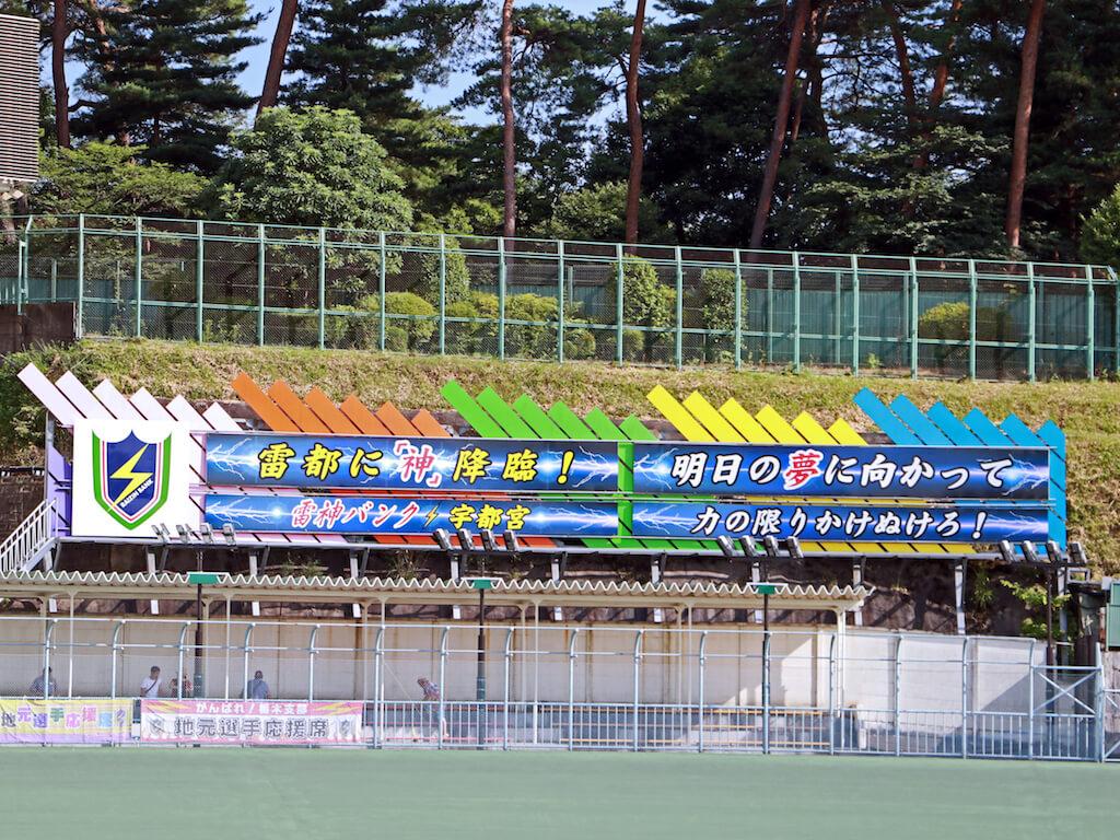 宇都宮G3(3日目)ピックアップ