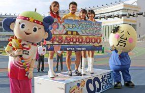 松戸G3(最終日)レポート