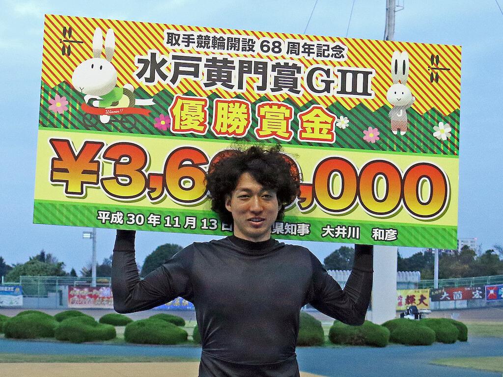 取手G3(最終日)レポート