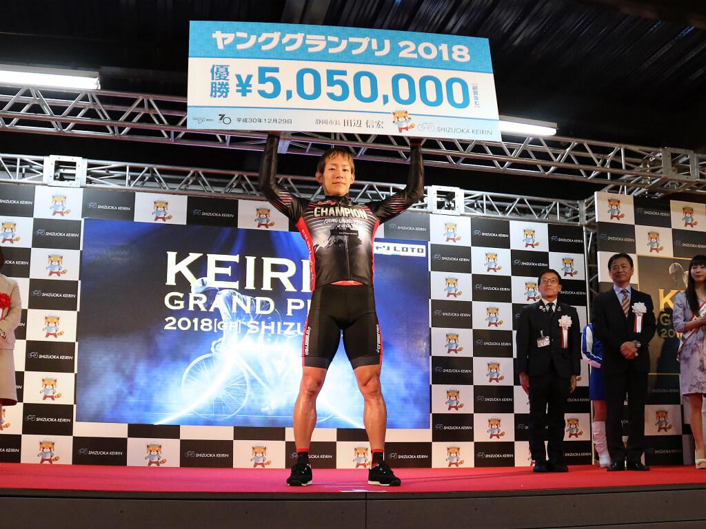 静岡G2(2日目)ヤンググランプリ2018