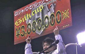 『森泉宏一の実況天国』Vol.5