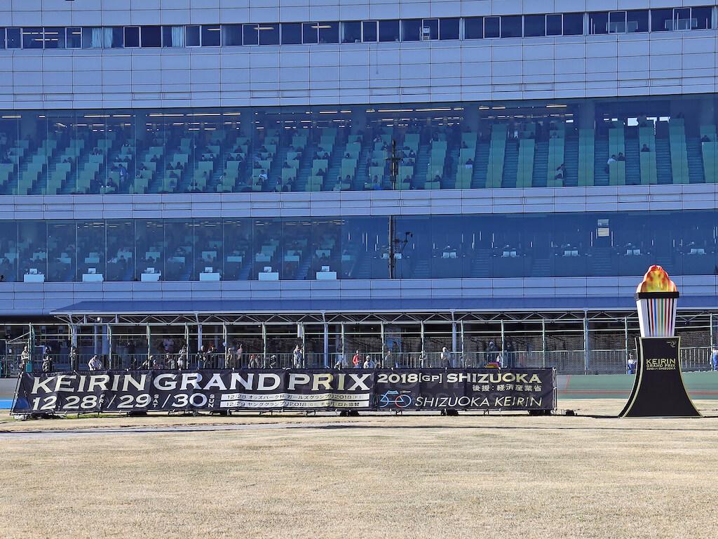 静岡GPシリーズ