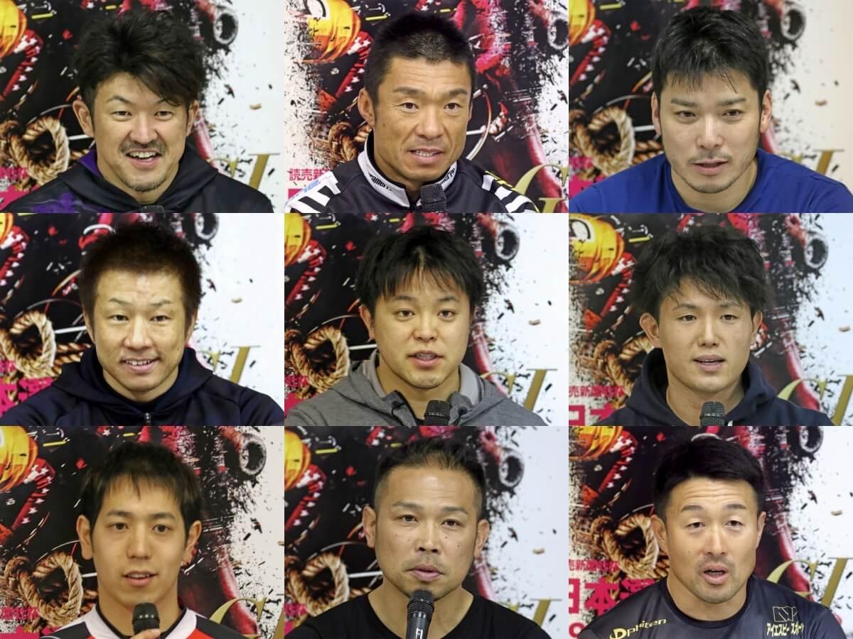 別府G1全日本選抜競輪(3日目)ピックアップ