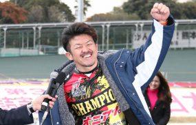 別府G1全日本選抜競輪(最終日)レポート