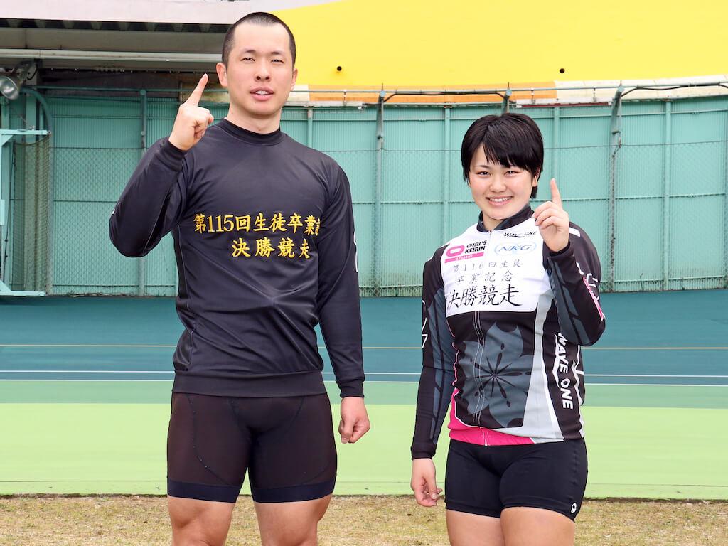 3/19=卒業記念レース(2日目)