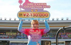 GKC2019松戸STG.レポート