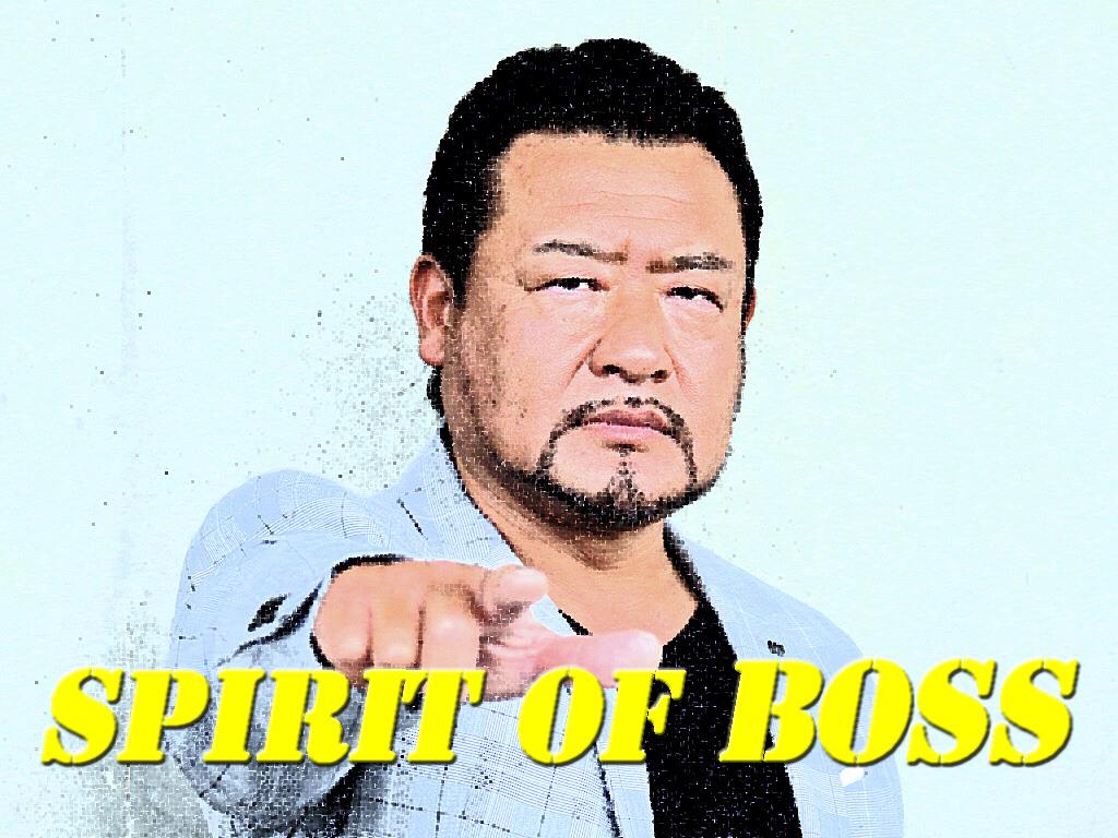 『SPIRIT OF BOSS』Vol.12