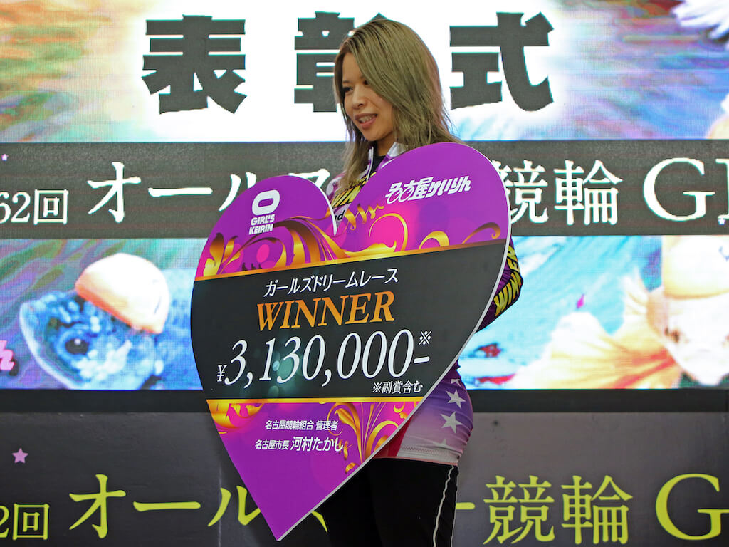 石井寛子、通算獲得賞金1億円突破!