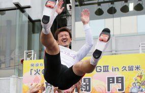 熊本G3 in 久留米(最終日)レポート
