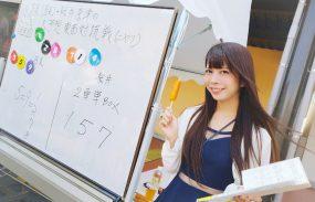 競輪に夢CHU Vol.19