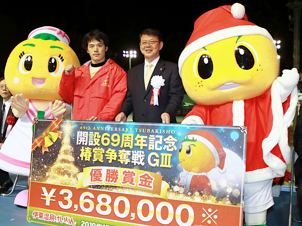 伊東温泉G3(最終日)レポート