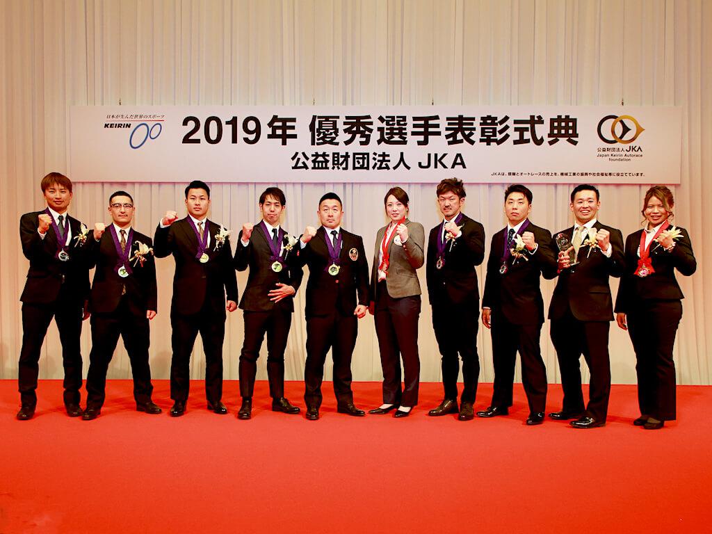 2/13=2019年競輪優秀選手表彰式典