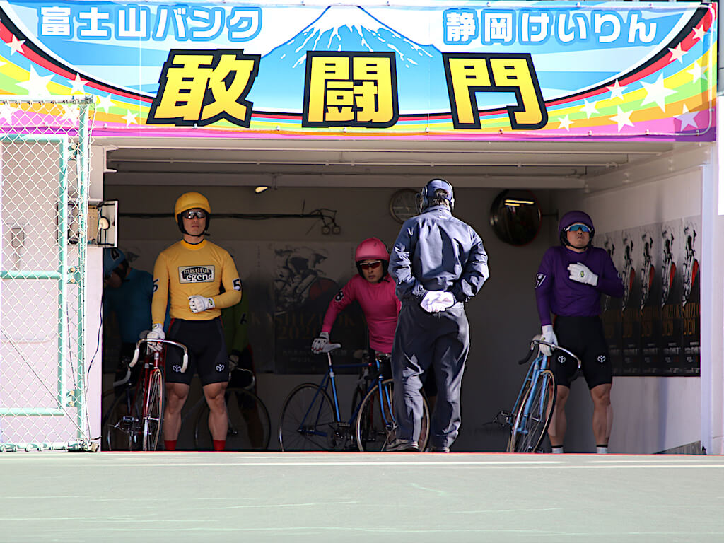 静岡G3(3日目)ピックアップ