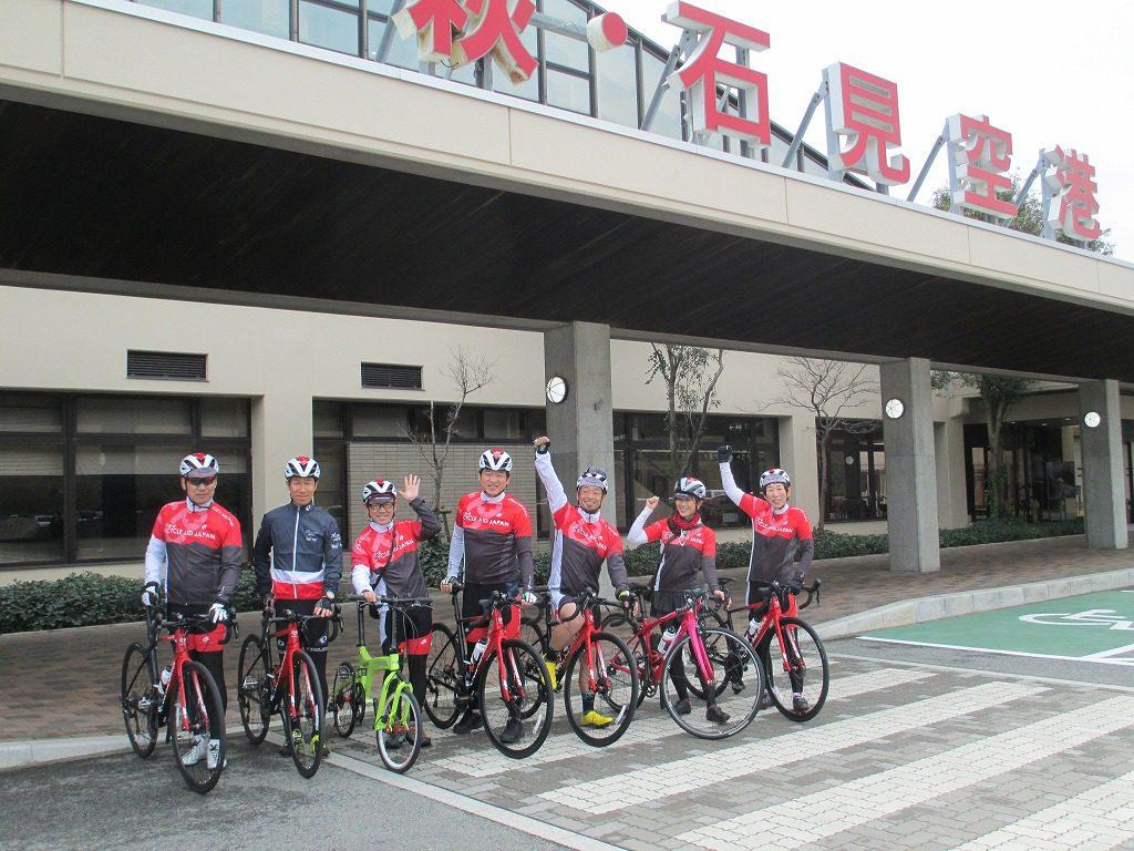 益田の星の食材と観光地を巡るサイクリングツアー(前編)