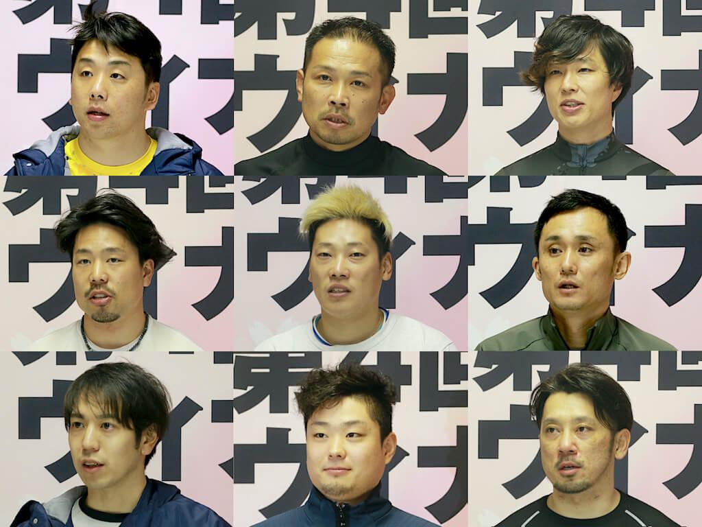 福井G2(3日目)ピックアップ