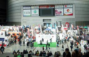 SAITAMA CYCLE EXPO 2019