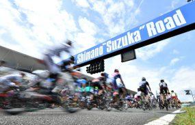 『自転車のパラダイス』シマノ鈴鹿ロード