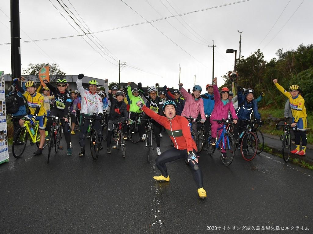 サイクリング屋久島(前編)