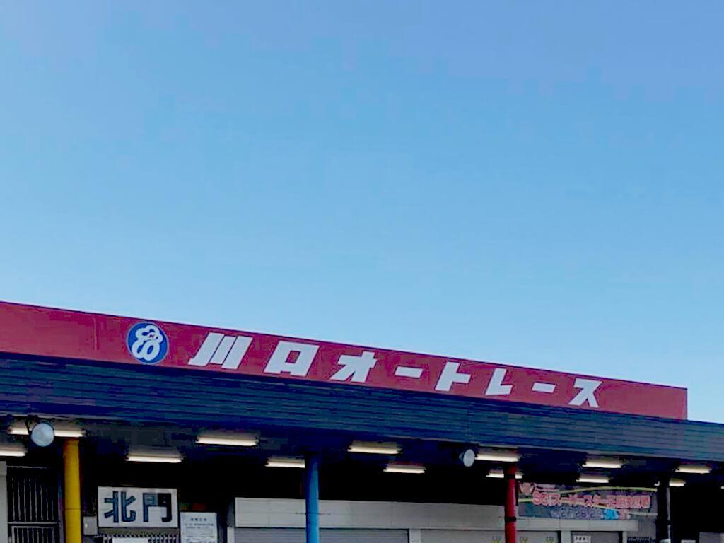 『森泉宏一の実況天国』Vol.32