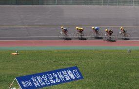 高松宮記念杯競輪
