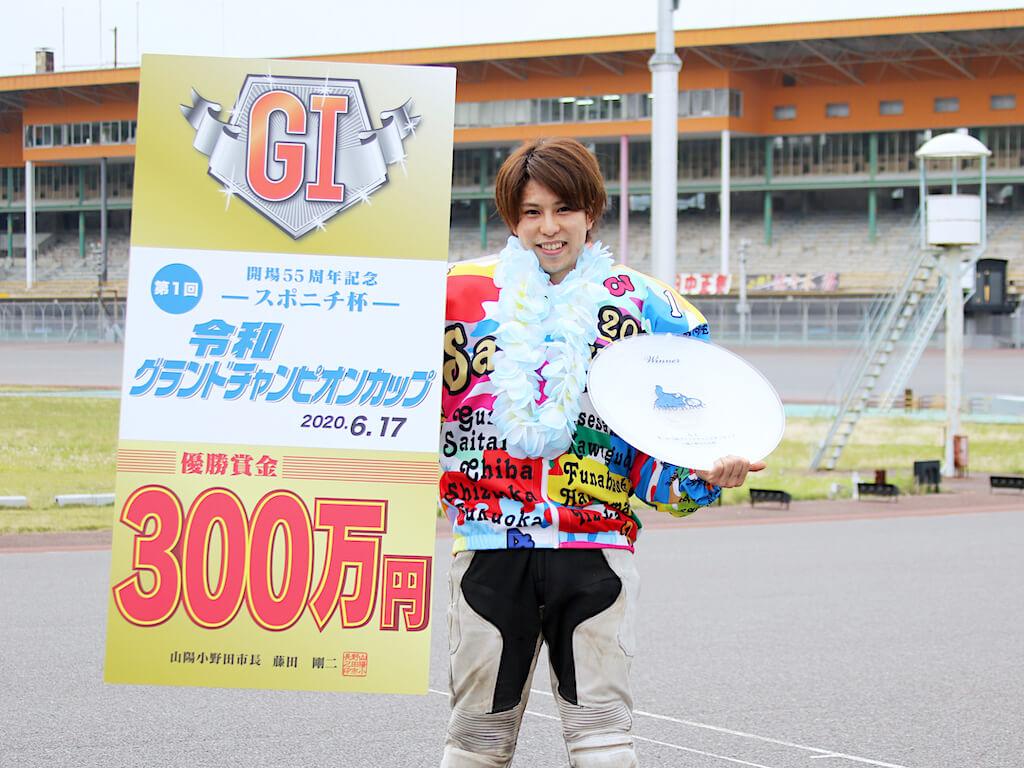 山陽G1(最終日)レポート