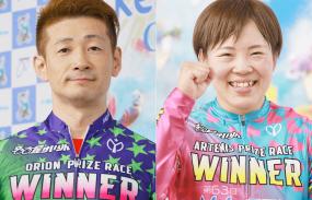 名古屋G1・F2(2日目)ピックアップ