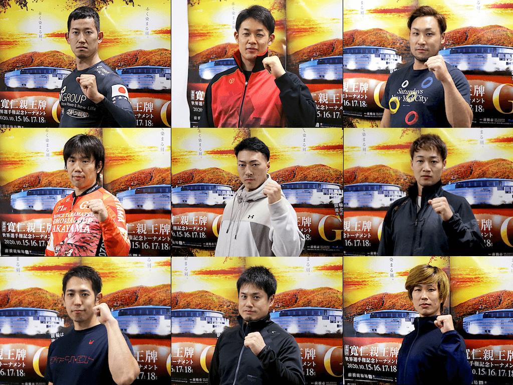 前橋G1(3日目)ピックアップ