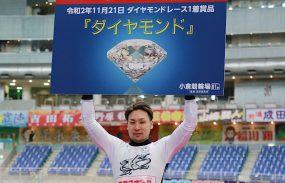 小倉G1(4日目)ピックアップ