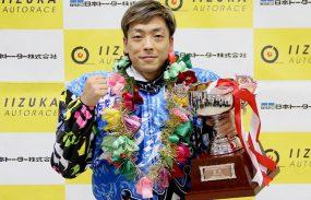 飯塚特別G1(最終日)レポート