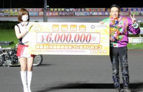 【飯塚特G1】永井大介が9回目のプレミアムC制覇
