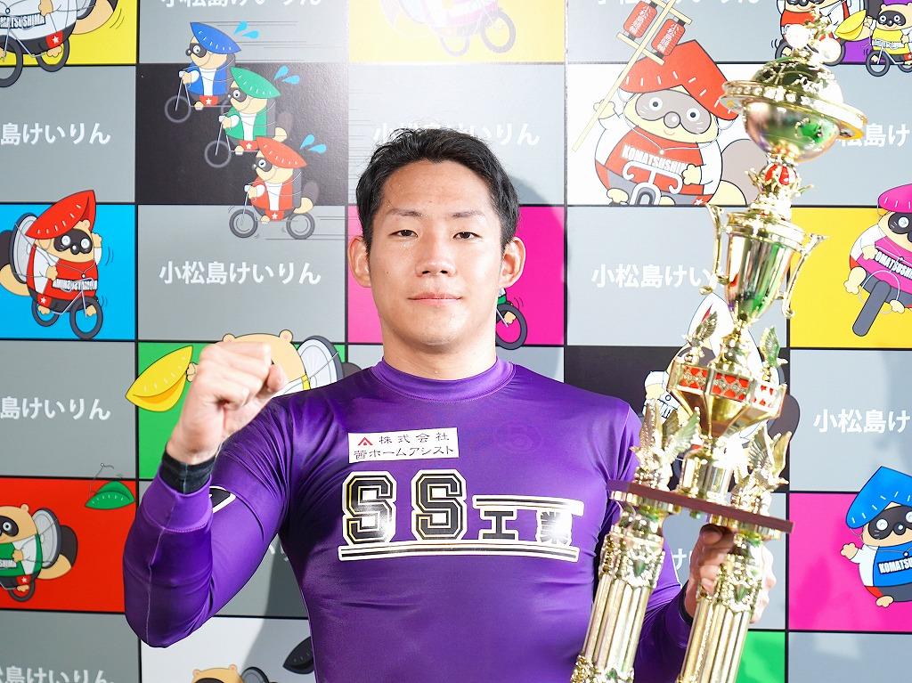 【小松島記念】捲り炸裂!太田竜馬が2回目の地元記念制覇
