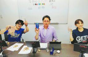『森泉宏一の実況天国』Vol.59