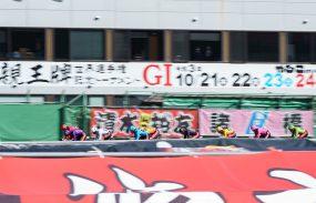 【弥彦競輪G1】寛仁親王牌(2日目)レポート
